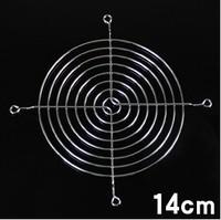 Free shipping 14cm fan protective metal grille 14 cm dedicated fan