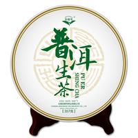 357g raw chinese puer puerh pu-er health care pu-erh china pu er pu erh 2013 years promotion yunnan teamaterial sheng seven cake
