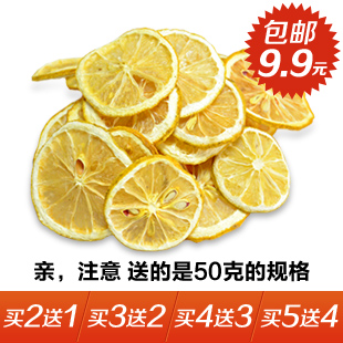 100g fresh lemon tea premium dried weight loss fruit tea decrease to lose weights slimming products for weight loss burning fat(China (Mainland))