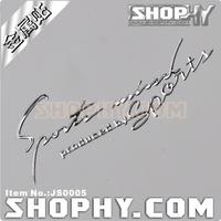 Car stickers metal stickers chrome - silver - js0005-sports sports wiper b