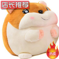 The new special offer. Hamm aso plush toys. Lovely hamster voles doll doll. Gifts