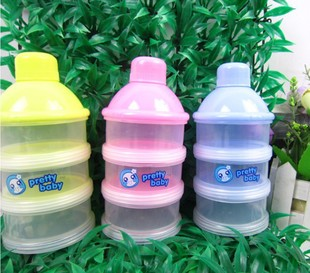 3 fps powder box carry milk cell baby products plastic