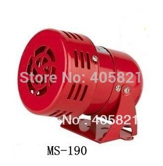 114dB Sound 40W MS-190 Mini metal Motor Siren DC12V DC24V AC110V AC220V(China (Mainland))
