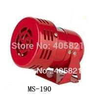 114dB Sound 40W MS-190 Mini metal Motor Siren DC12V DC24V AC110V AC220V