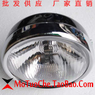 Headlight assembly street bike off-road motorcycle refit round lights glass light lens metal reflector(China (Mainland))