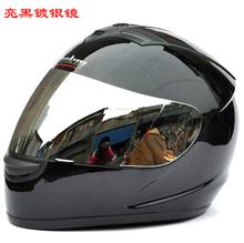 helmet Reviews