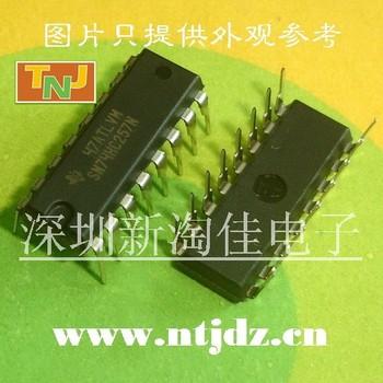 SN74HC257N DIP16 74HC257