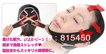 1pcs Free Shipping 3D Face Slimming Shaping Cheek Uplift Sleeping Belt Cheek Scalp Face Shaper Belt Anti Wrinkle Sagging