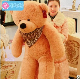 High quality Low price Plush toys large/teddy bear /big embrace bear doll /lovers/christmas gifts birthday gift(China (Mainland))
