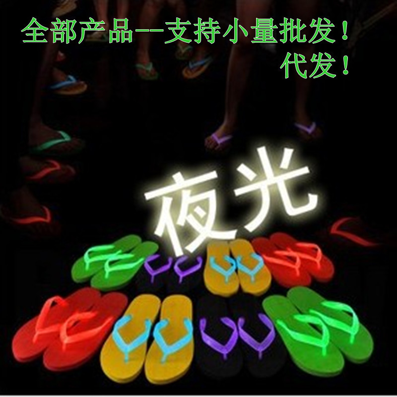 Special discount 40pairs NEW Fashion fluorescent flip flops couple models sandals Fedex free shipping(China (Mainland))