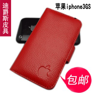 For apple 3gs around open genuine leather mobile phone case iphone3gs protective case genuine leather case phone shell(China (Mainland))
