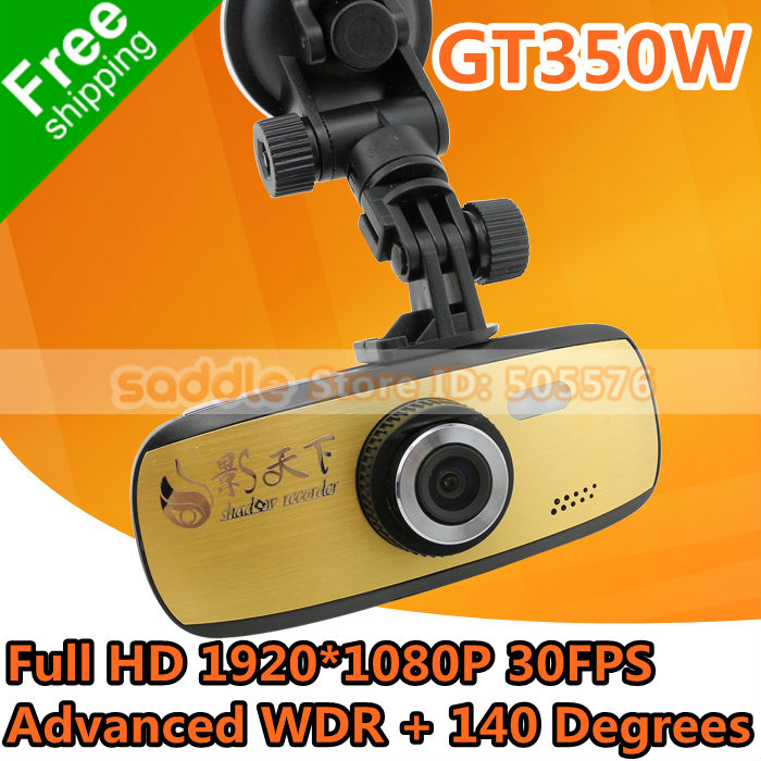 Car DVR Recorder , Car DVR Camera , Car Black Box(China (Mainland))