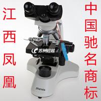 Ph50 2a43l-a biological microscope 1600 high quality