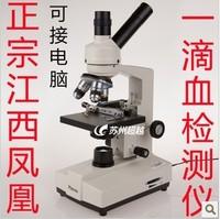 Xsp-35tv-1600 2000 portable biological microscope computer usb