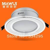 2.5' led downlight 7w full set of energy saving lamps 9cm living room ceiling downlight 7031