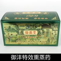 massage cream medicine foot feet  anti-rheumatoid arthritis 100g  inside 1 box health care products