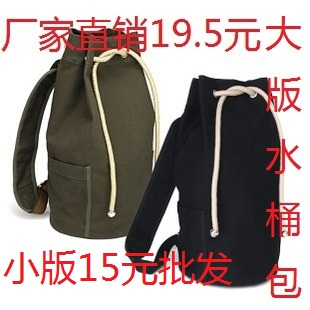 Bags man bag large capacity travel bag backpack canvas bag bucket bag basketball bag(China (Mainland))