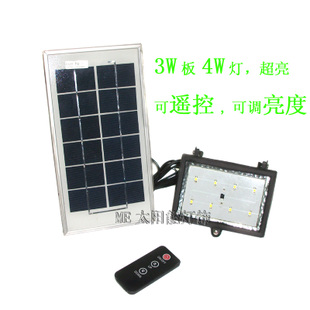 Super bright high power solar lamp flodlit remote control billboard lights flood light outdoor lighting(China (Mainland))