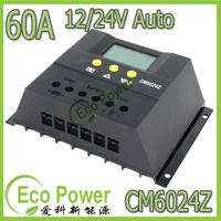 12V /24V 60A Intelligent Solar Charge Controller