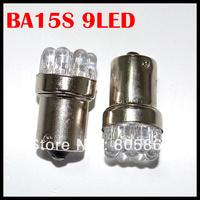 free shipping,4pcs/lot,S25 1156 led bulbs BA15S  9LED Car LED tail lights Car Auto Lights LED Turn Signal Lights
