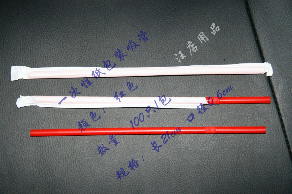Free shipping, Paper packaging suction elbow red straw independent packaging juice straw disposable straw 100(China (Mainland))