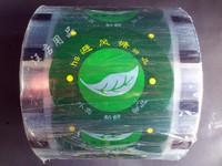 Free shipping, Disposable sealing film lidding film tea cup lidding film 2.2kg
