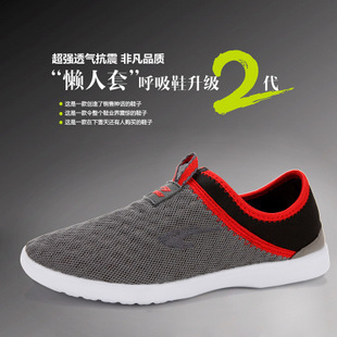2013 spring and summer breathable lovers shoes network shoes lazy star sport shoes casual shoes(China (Mainland))