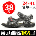 2013 shoes male child sandals genuine leather boy baby sandals camouflage kids sandals(China (Mainland))