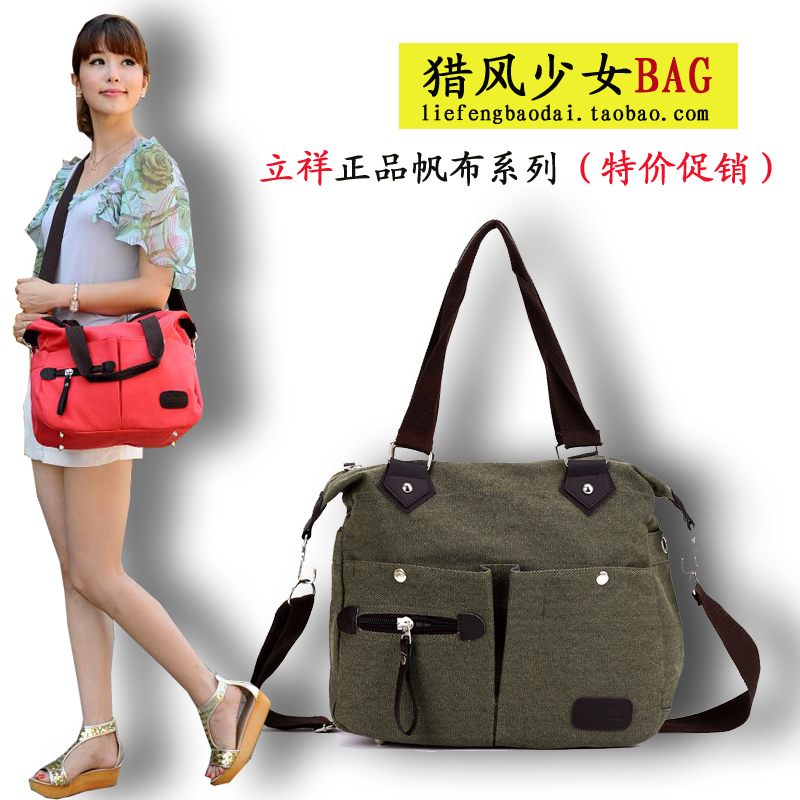 Canvas women&#39;s one shoulder big bag 2013 travel casual cross-body street female bags women leather briefcase cigarrete the man(China (Mainland))