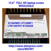 15.6 FULL HD laptop screen,  B156HW01 LP156WF1  LTN156HT01 N156HGE, wholesale