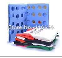 Fold garment board Clothes Shirts Folding Board For Kids Fold Garment Board Free Shipping
