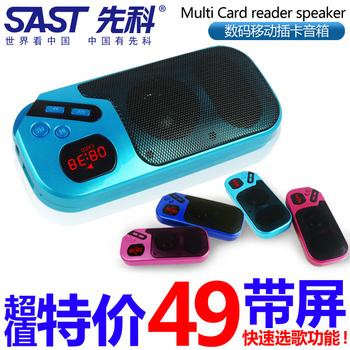 Free shipping Xianke 168 mini audio portable card usb flash drive radio mp3 player small speaker