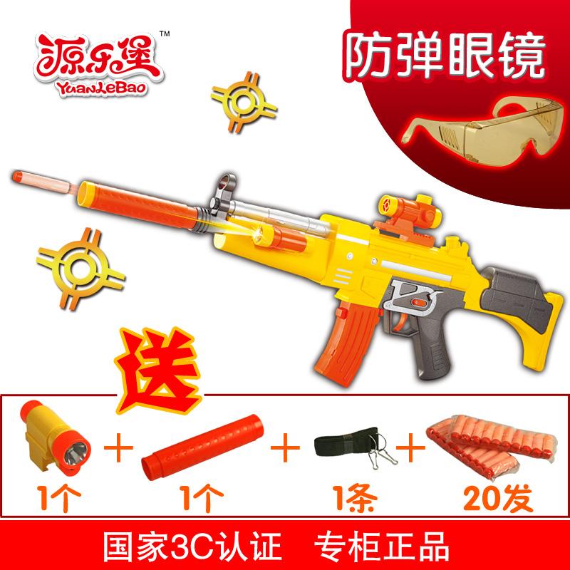 Machine Gun Bullet Belt Electric Gun Bullet Belt
