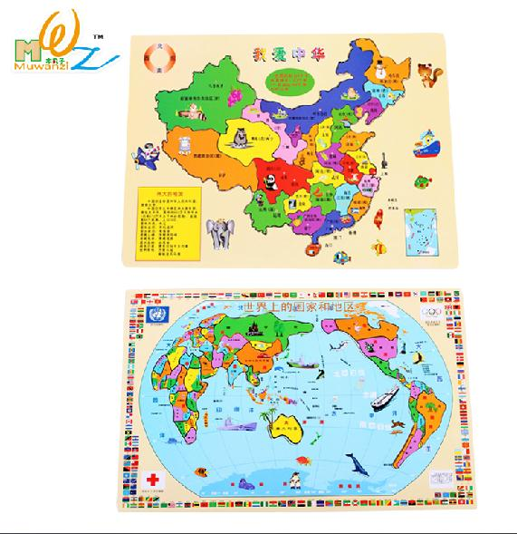 Wood balls map of the world puzzle toy wooden puzzle baby map(China (Mainland))