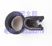 Various kinds of car lookaside general luggage seal inlining iron clip cabinet box mechanical door seal