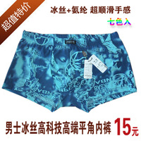 Quality viscose male boxer modal panties wk-8035 swimming trunks 3XL plus size