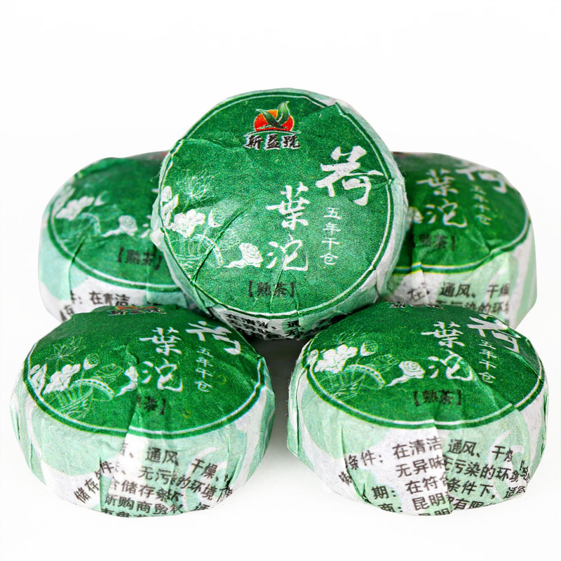 50 quality mini tuo tea PU er cooked tea dried lotus leaf(China (Mainland))