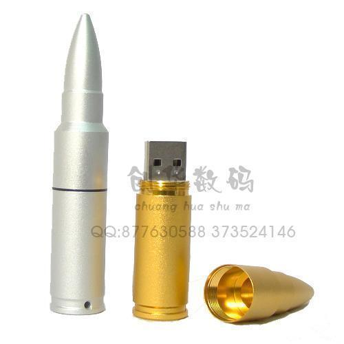 Bullet usb flash drive 4g usb flash drive cool personality diy lettering(China (Mainland))