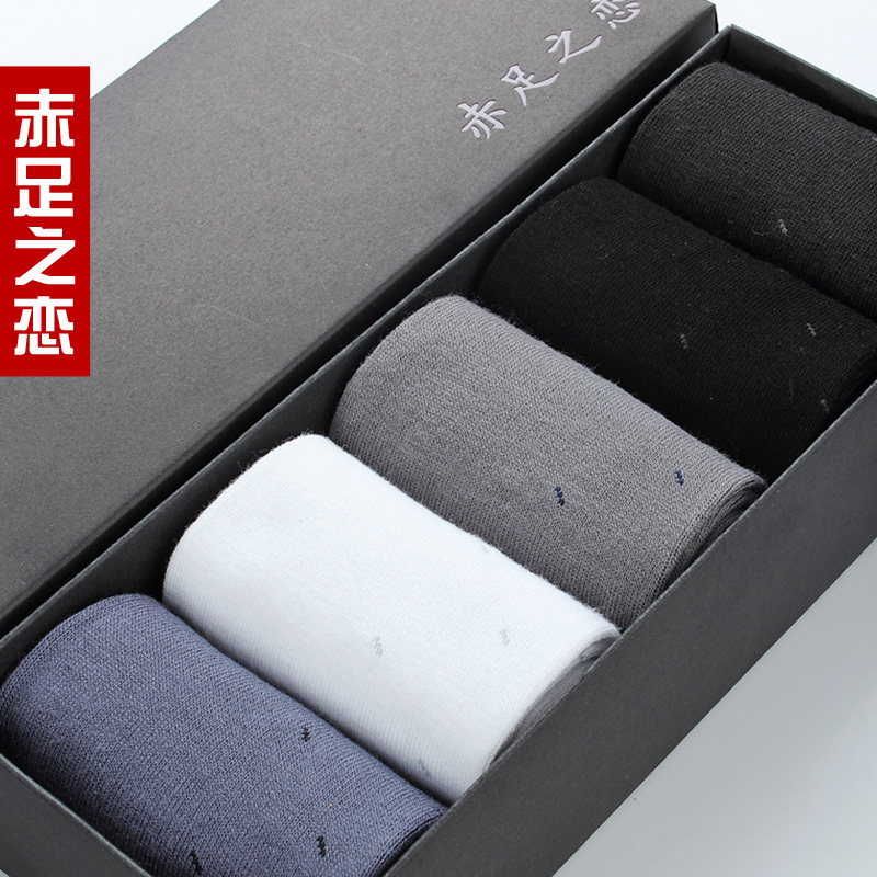 Socks male summer anti-odor bamboo fibre commercial knee-high gift box set male double 6 pics/lot(China (Mainland))