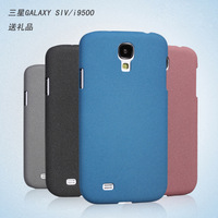 For samsung   i9500 mobile phone case phone case  for SAMSUNG   i9500  for SAMSUNG   i9500 protective case shell film
