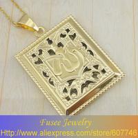 GJH60020664  Classic 18K Gold Plated Islamic pendant