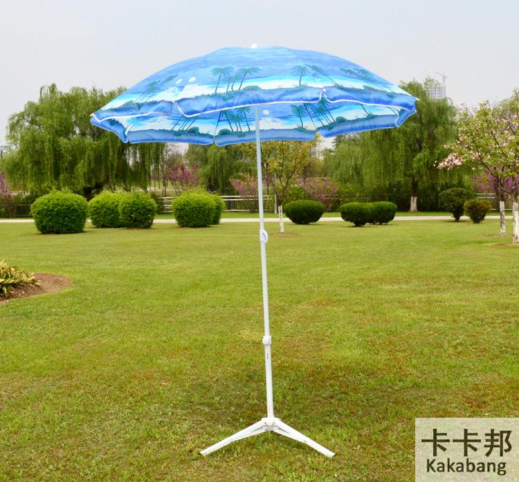 Portable kaka fishing umbrella beach umbrella travel umbrella garden umbrella outdoor umbrella sun umbrella sun protection(China (Mainland))
