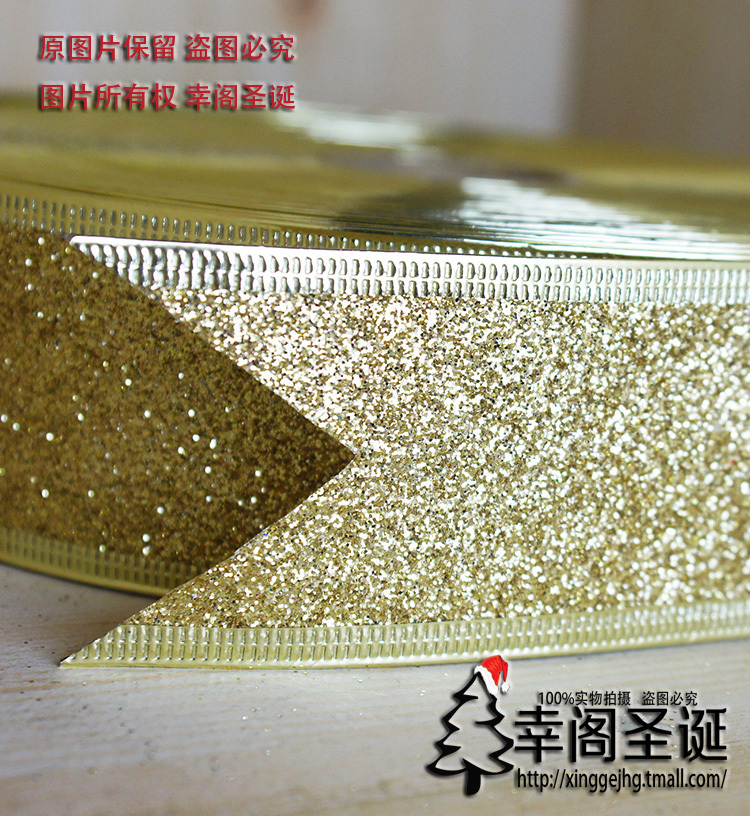 Shallops gold edge cover exquisite Christmas powder belt webbing christmas tree(China (Mainland))