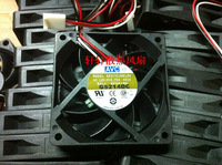 Find Home Avc de07015b12u 7cm 7015 12v 0.7a 3 line fan double ball