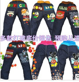 (Wholesale 4 yards) spring and summer children boy denim trousers children casual children's clothing boy pants (35 *)