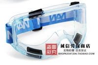 Free shipping Explosion-proof glasses anti-impact goggles windproof sand glasses safety glasses