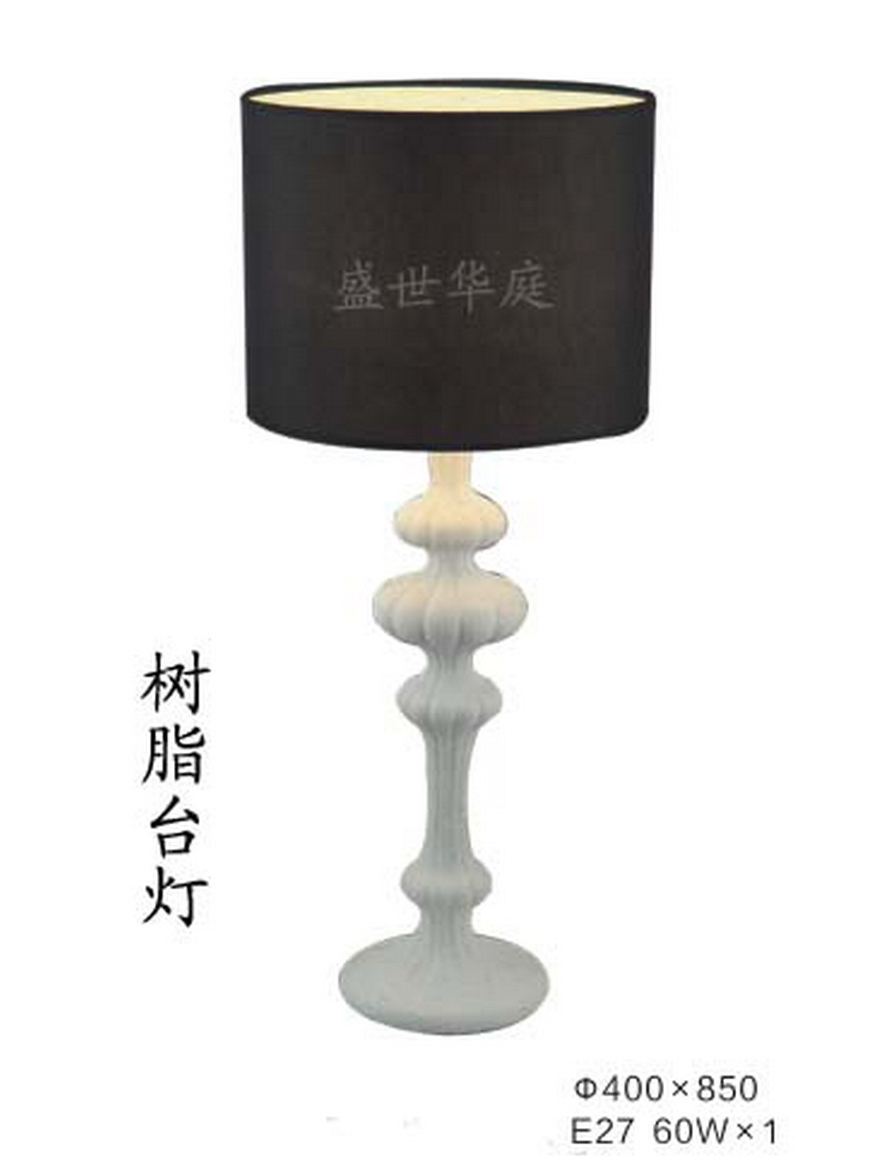 new arrival Resin table lamp ofhead decoration table lamp lamps modern lighting bedroom lamp brief free shipping(China (Mainland))