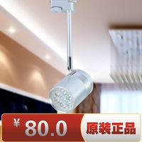 Led spotlight track light assembly led ceiling block-style spotlights painting display lights 5w trolley lamp