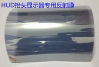 HongKong free shipping reflective film  for  Tsa hud head up display device S300SE