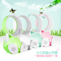 3 in 1 multi-functional usb electric bladeless fan soundbox with microphone free shipping